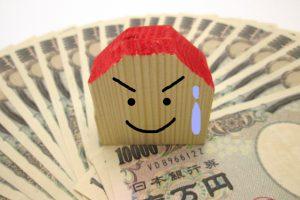 敷金返済債務