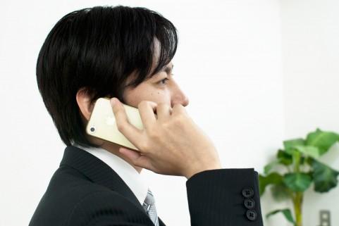 電話問い合わせのイメージ